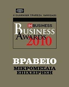 in business award